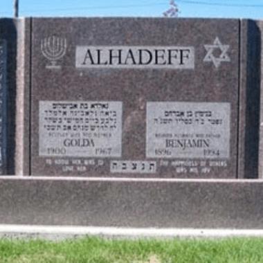 jewish monuments 13