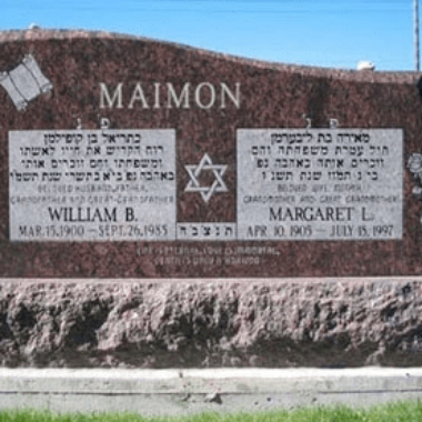 jewish monuments 6