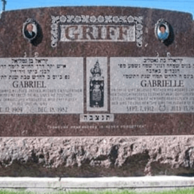 jewish monuments 7