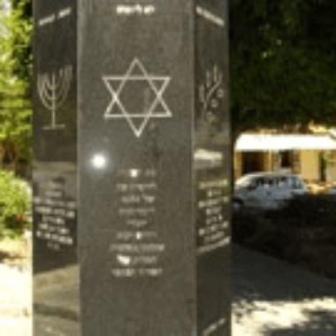 jewish monuments 9