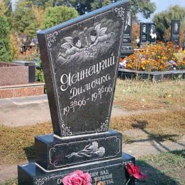 monument for children 1