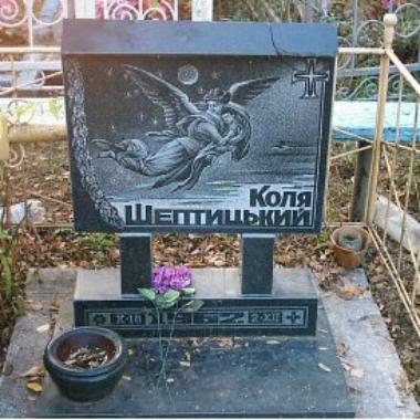 monument for children 6