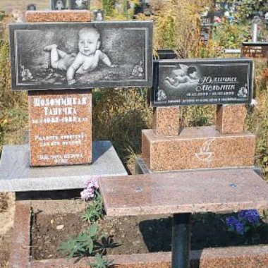 monument for children 8