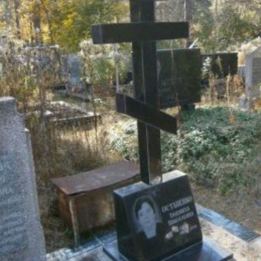 monuments with a cross 5