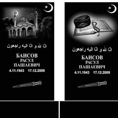 muslim monuments 1