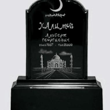 muslim monuments 4