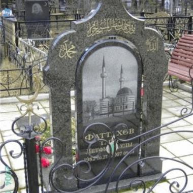 muslim monuments 8